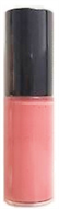 Lancome L'Absolu Lip Plumper Gloss - Travel Size