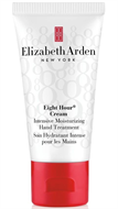 Elizabeth Arden 8 Hour Intensive Hand Treatment 30ml