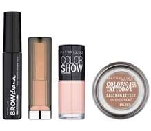 Maybelline Nude Perfection Dare To Go Nude Gift Set